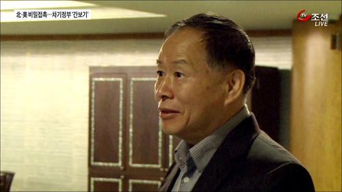 북한-미국, 말레이서 '극비 북핵협상'…한국은 왕따?