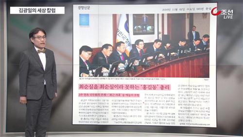 최순실을 최순실이라 못 부르는 홍길동 총리 황교안