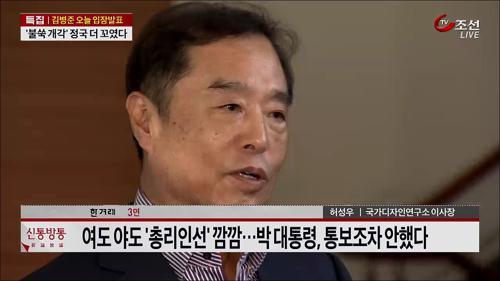 '마이웨이' 박 대통령…하루에 한 번씩 '폭탄 인선' 강행