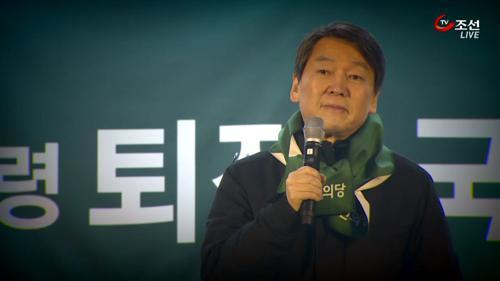 野 대선주자들, '촛불집회' 틈타 센 발언 '경쟁'