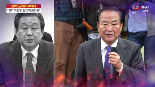 '생존 전쟁' 비박 6선 김무성 vs 친박 8선 서청원