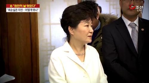 """박 대통령 돌발 간담회 """"뇌물죄 완전히 엮은 것""""…적극적인 여론전 재개?"""