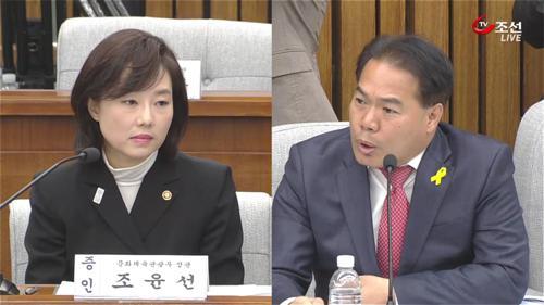 """'블랙리스트' 조윤선 """"난 왕따"""" 박 대통령-김기춘에게 책임 떠넘기기?"""