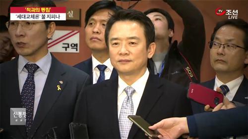 '세대 교체' 남경필-안희정 vs '낡은 세력' 반기문-문재인?