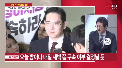'초유의 위기' 이재용, '구속되는 첫 삼성 총수' 될까?