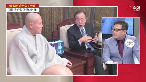 '열 식히라' 냉면 대접받은 반기문… '제3지대' 인사 회동 속도