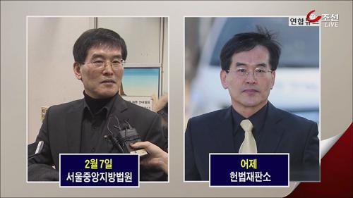 '최순실 측근' 조성민, 상주 복장에 노란 넥타이한 이유?