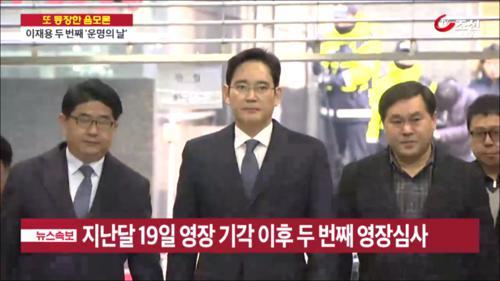 '운명의 날'…영장심사서 특검-삼성 '맞대결'