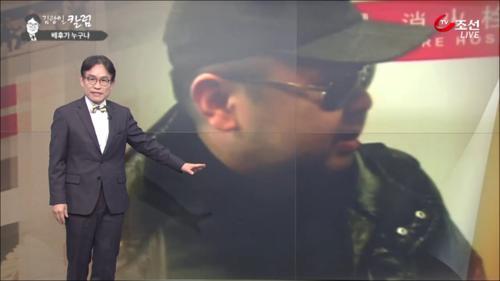 """中 """"김정남 피살 보도 통제""""…정치적 파장 최소화?"""
