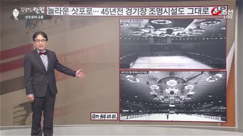 '평창동계올림픽' 1년 앞으로…남은 숙제는?