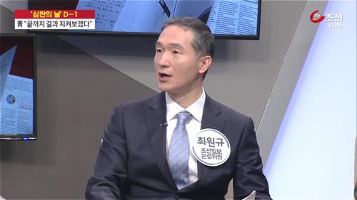 """하루 앞으로 다가온 운명의 날""""탄핵 인용 확신"""" vs """"반드시 기각ㆍ각하"""