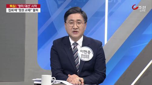 '장미 대선' 60일 레이스…3大 변수는?