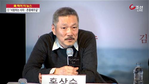 """커플링 끼고 나온 홍상수-김민희…""""사랑하는 사이"""""""