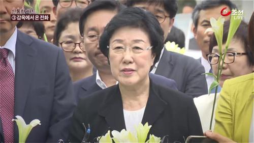 """수감 중인 한명숙, 민주당 의원에 전화 """"대선까지 긴장해야"""""""