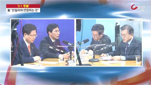 민주당 '적폐청산 vs 대연정' 난타전... 승자는?