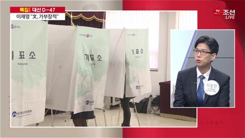 민주당 경선 투표결과 유출…文 '난색'vs安·李 '발끈'