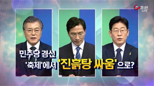 '유출 파문' 文 vs 安, 30년 동지 우정 '흔들'?