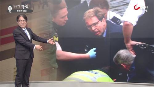 """테러 현장 뛰어든 英 차관…""""진정한 영국 신사"""""""