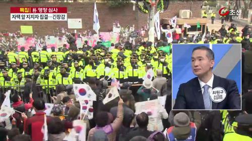 박 前 대통령 '구속 vs 기각'…운명의 날