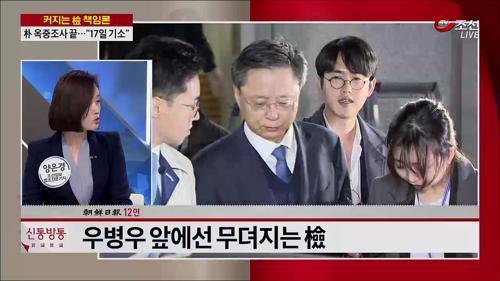 우병우 영장 기각에 부실수사 논란 재점화…검찰 개혁 논의 촉각