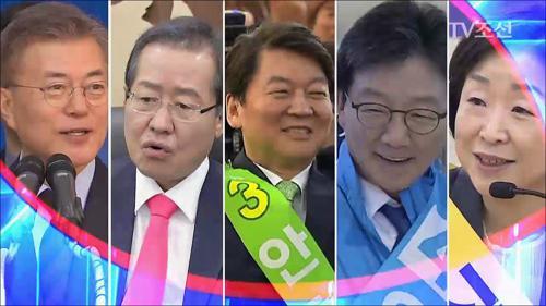 대선 막판 이슈로 부상한 '통합 정부'…주목받는 '섀도 캐비닛'