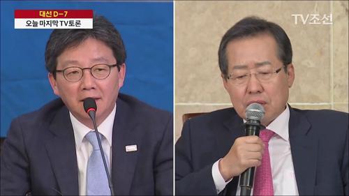 바른정당 의원 14명 탈당…'고립무원' 유승민 완주할까?