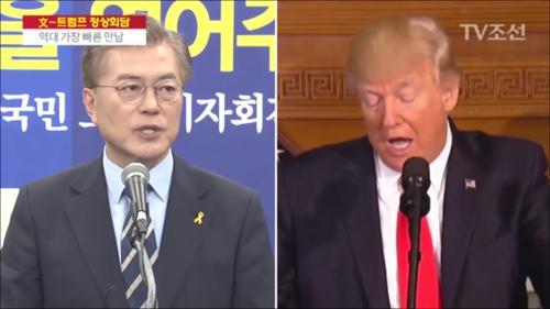文대통령,취임 한달반만에 한미 정상회담 '북핵·사드·FTA'등 현안 산적