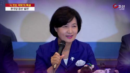 추미애 '5행시' 공격에 한국당 '6행시' 반격…꼬이는 인사·추경 정국