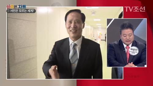 """송영무 """"서민들 이해 어려운 세계 있다"""" 논란…'수퍼위크' 정국 분수령"""