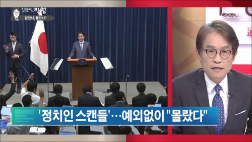 """[신통칼럼] '정치인 스캔들'…예외없이 """"몰랐다"""""""