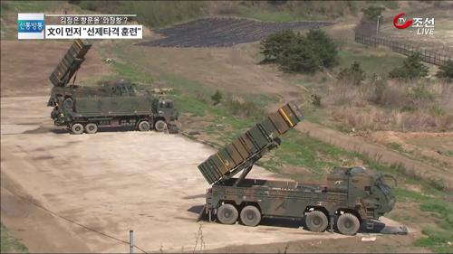 北, ICBM 도발…軍, 참수작전 영상 공개 '맞불'