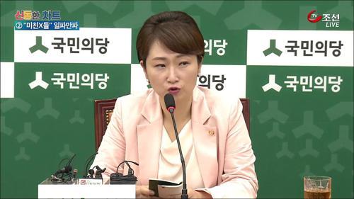 """이언주 """"밥 하는 아줌마"""" 막말… 학교급식노동자 """"사퇴하라"""""""