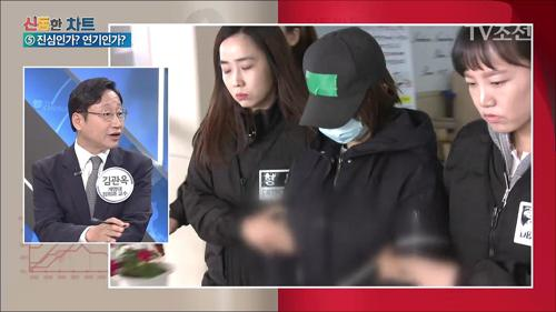 인천 초등생 살해범 '눈물'...진심인가? 연기인가?