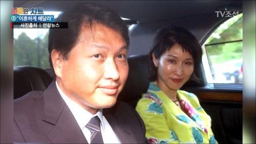 '재벌가' 최태원-'대통령 딸' 노소영, 결국 이혼?