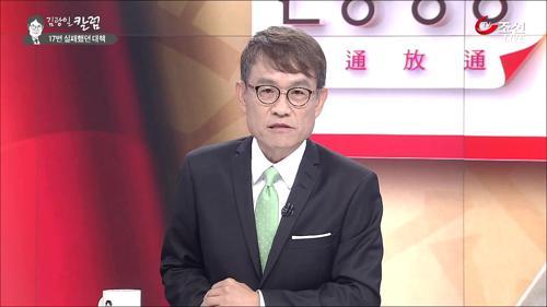 """""""盧 정부 때도 17번 대책 냈지만…이번엔 부디"""""""