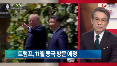 """""""주인공은 美·中…韓은 엑스트라 우려"""""""