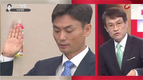 靑, 김명수 살리려 박성진은 '사석 작전'?
