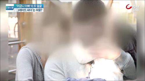 '어금니 아빠' 미스터리…풀리지 않은 의혹들