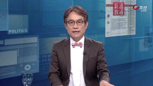 [신통칼럼] 운명의 한 주…국정운영 분수령 '주목'