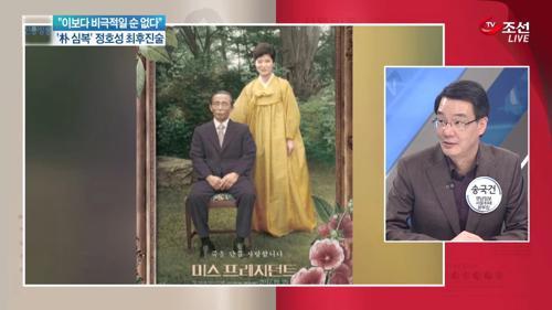 '38주기' 10·26 맞춰 박정희 영화 개봉