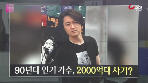 '오늘 같은 밤이면' 가수 박정운, 2000억대 사기 연루