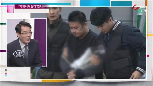 """속 보이는 이영학 """"국선 변호인 NO!"""""""