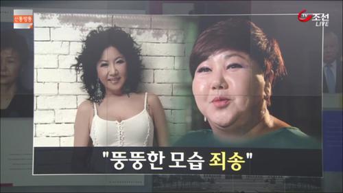 """가수 이은하 """"뚱뚱한 모습 죄송"""" 눈물"""