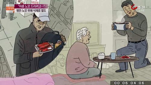 60대 아들은 왜 '소고기'를 훔쳤나?