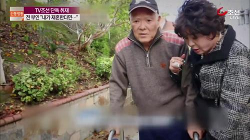 자니 윤, 안타까운 노년...남은 소망은?