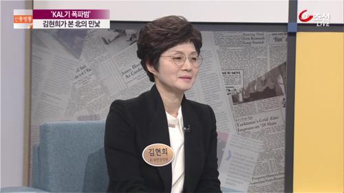 '공작원 출신' 김현희가 밝힌 김정남 암살 미스터리