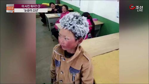 중국 수백만의 네티즌 울린 '눈꽃 소년'