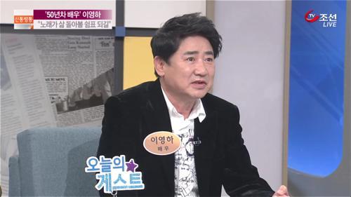 배우 이영하, 첫 음반 내고 늦깎이 가수 데뷔