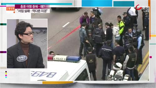 홍콩여행 중 아내와 아들 살해…SNS에 가족 사랑 과시