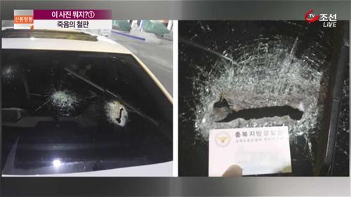 고속도로 위 승용차 덮친 '죽음의 철판' 날벼락